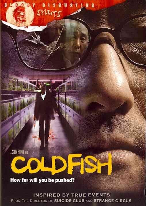 COLD FISH BY ASHIKAWA,MAKOTO (DVD)